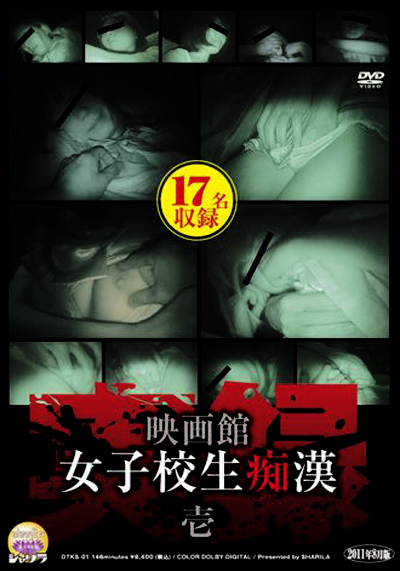 Japanese Sexy Honies Exposing Cunt