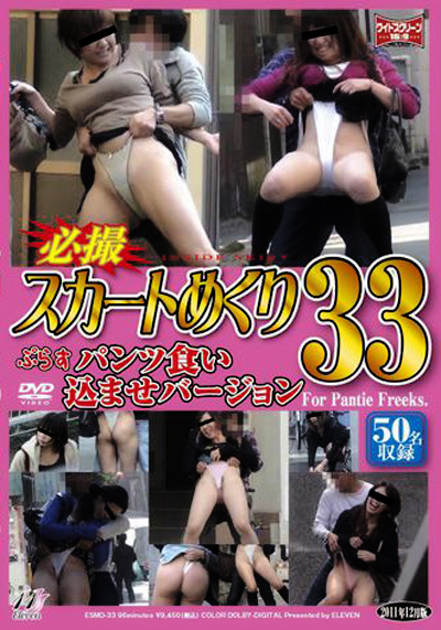 Horny Fantasies Of Japanese Hotties