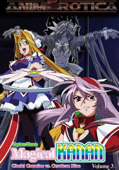 Magical Kanan - Vol 3 [Japanese]