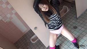 Bound In A Bathroom - Scene 2